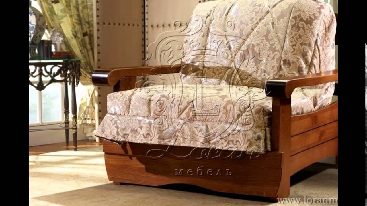 Купить кресла-кровати в минске на портале dom. By. Широкий ассортимент кресло-кроватей: каталог, цены, описания, характеристики, отзывы.