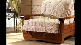 Кресло кровать в беларуси(, 2016-05-07T13:45:01.000Z)