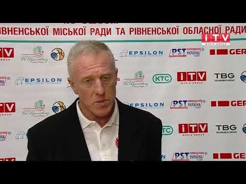 ITV media group: БК РІВНЕ - ІНВАСПОРТ (Дніпро) | Коментар Михайла Переверзія