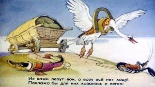 Басня Лебедь рак и щука, Крылов, развивающие мультики, видео для детей.