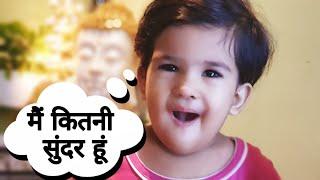 इस Baby की Cuteness और Smile का हर कोई है दीवाना | Cute Baby Laughing