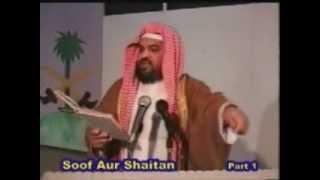 Barelvi Soofi Aur Shaitan 3 / 17 Sheikh Meraj Rabbani Khwaja Piya Ki HAQEEQAT