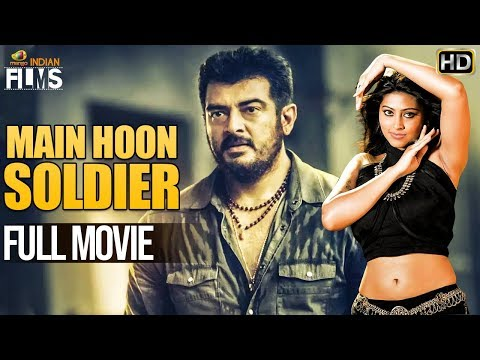 Main Hoon Soldier Hindi Dubbed Action Movie | Ajith | Sneha | South Indian Hindi Dubbed Movies