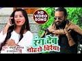 Nandani Swaraj (2019) का सुपरहिट होली VIDEO SONG - Rang Deb Tohro Chiraiya - Bhojpuri Holi Song 2019