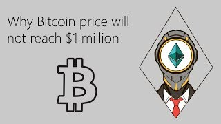 Why Bitcoin price will not reach $1 million
