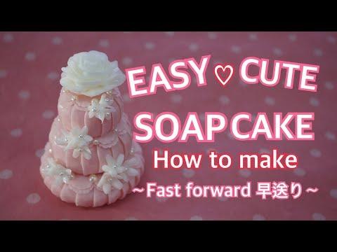 【SOAP CARVING EASY DIY SOAP CAKE】 Fast forward早送り sunshineschool