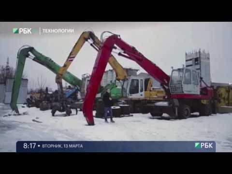 Технологии. Компания МАКС-ИНТРЕЙД