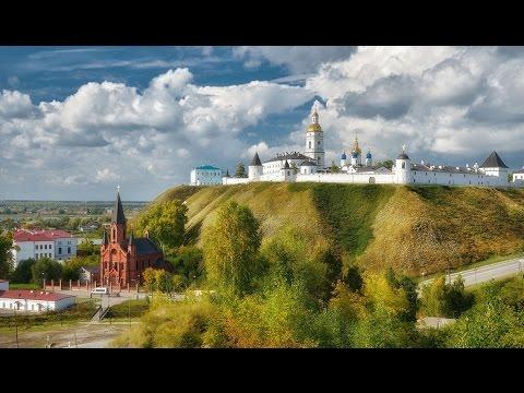 Tobolsk - the ancient capital of Siberia. /Тобольск - древняя столица Сибири.