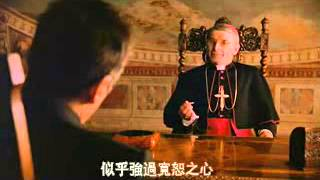 Godfather 3 ,corleone Would Control Vatican Bank