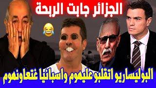 البوليساريو يثورون.. والجزائر تستعين باسبانيا لقمعهم