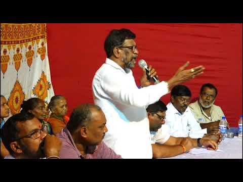 Prem Nagar - Siddharth Nagar - JANAHIT Meeting - 14.1.18 Video Part 3
