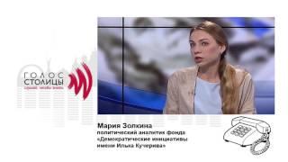 Реакция украинцев на запрет абортов будет жестче, чем в Польше – Золкина