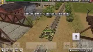 Tanki Online - Trailer from 2010 [Reupload from Alternativa and Yesutin channels]