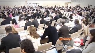 برنامج ملف للنقاش وموضوع قضية الصحراء في ظل الخطاب الملكي مساء الأحد على مدي 1 تيفي