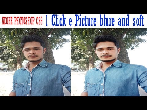 Adobe photoshop Cs6 2019 Bangla tutorial *new tips* thumbnail
