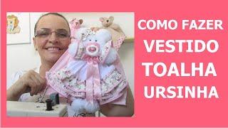 TOALHA URSINHA 3D (ATUALIZADA) VÍDEO 1