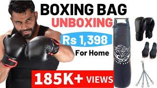 Boxing Punching Bag - Unboxing Byson Boxing Kit Set Fitness Hour Vinay Kumar