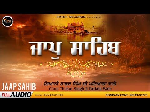 Jap Sahib | Giani Thakur Singh Ji Patiale Wale | New Shabad 2016