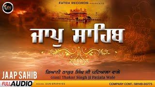 Jaap Sahib Giani Thaker Singh Giani Thaker Singh Free MP3 Song Download 320 Kbps