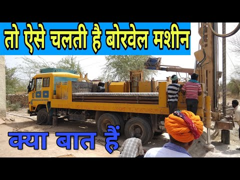 Borewell Drilling for the Water
