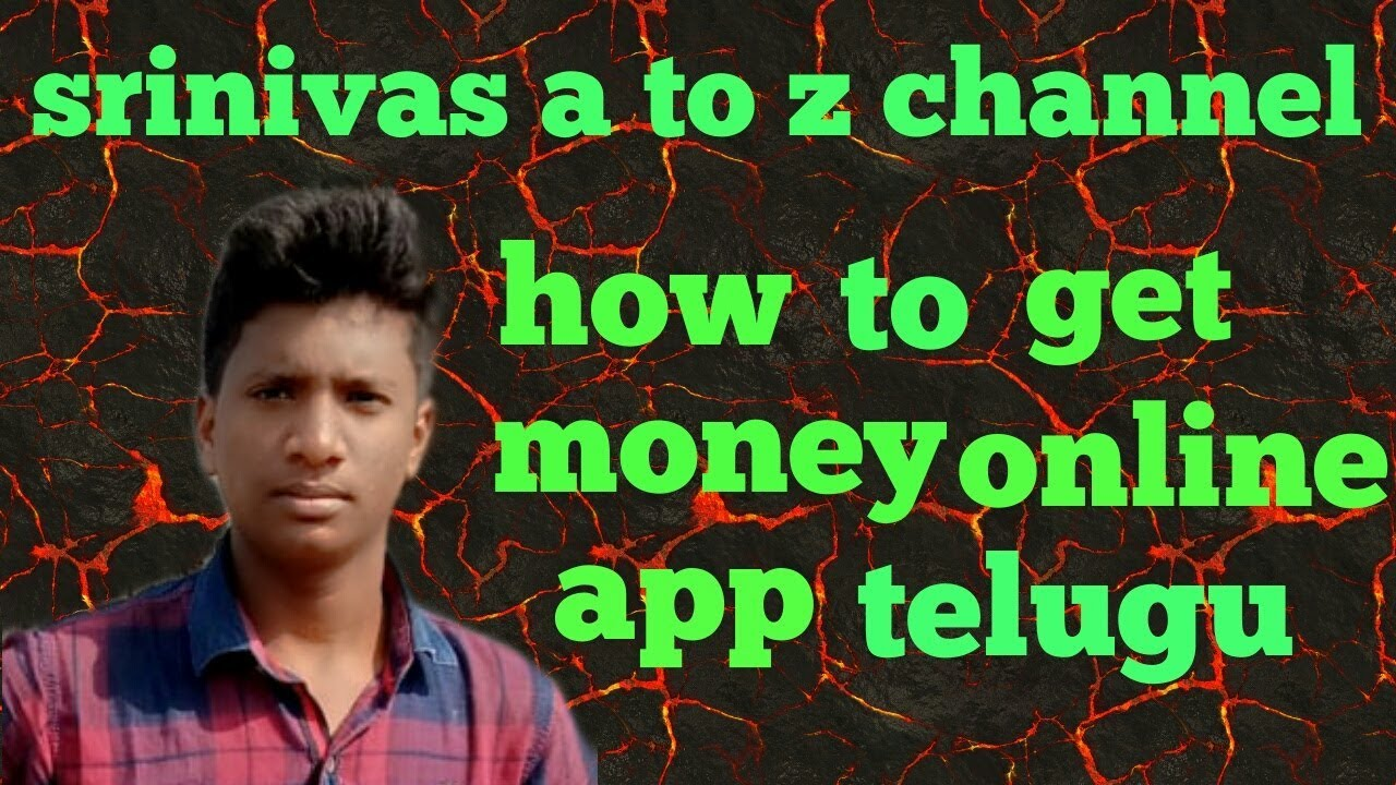 how to get money online app in telugu real