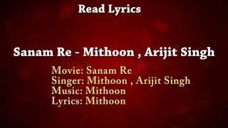 الاغنية الهندية -سنم ري