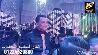 طارق الشيخ مستحيل ابدأ فى أفراح الحاج حسن أبو علي مع كمارا متعهد حفلات و فنانين 01224529880
