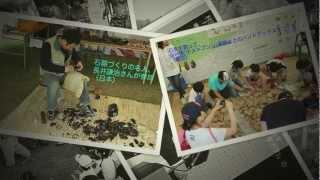 韓国 20th 漣川全谷里旧石器祭りに参加.m4v