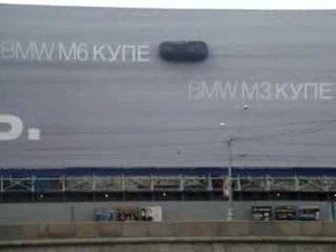 BMW Advertisement in Moscow