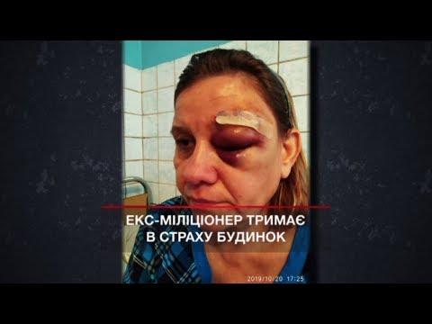 На Черкащині екс-міліціонер побив родину поблизу відділення поліції