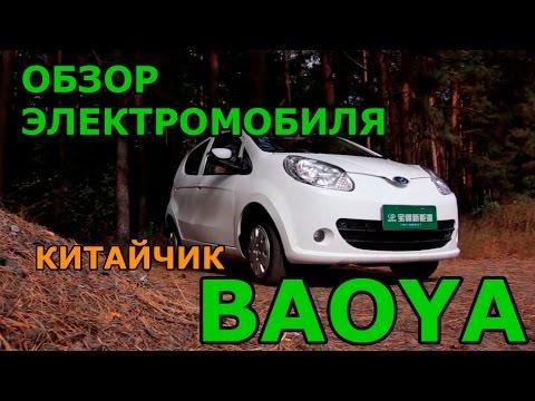 Электромобиль Nissan Leaf купить В наличии в Киеве ОБЗОР Тест .