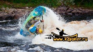 Фристайл на бурной воде, каякинг в Финляндии. Лиекса, Нейтикоски, 28-30.08.2015