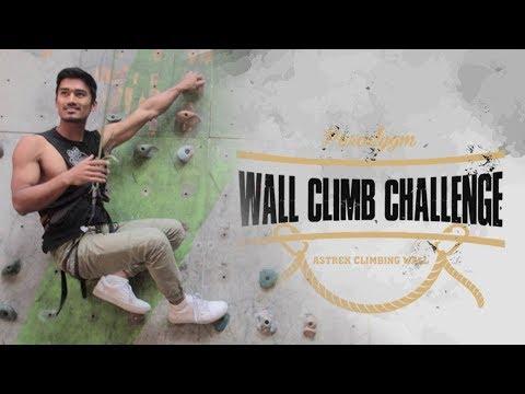 WALL CLIMB CHALLENGE