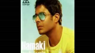محمد حماقي 2011 البوم جديد لسة بتخاف Mohammed Hamaki