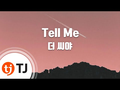 [TJ노래방] Tell Me - 더 씨야(The Seeya) / TJ Karaoke