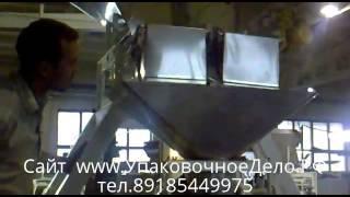 Автомат по фасовке кормов для собак и Наполнителя для кошачьего туалета