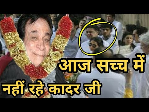 Bollywood Actor Kader Khan's Death Has Really Happened Today 2019 | Kader Khan Death | Kader Khan Mp3