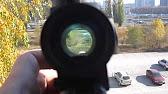 Как пристрелять пневматическую винтовку - YouTube