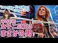 WWEレッスルマニア35のメインイベントは女子プロレス!世界最大の舞台で史上最高の結…