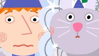 Ben und Hollys Kleines Königreich Deutsch | Teamarbeit! | Cartoons für Kinder