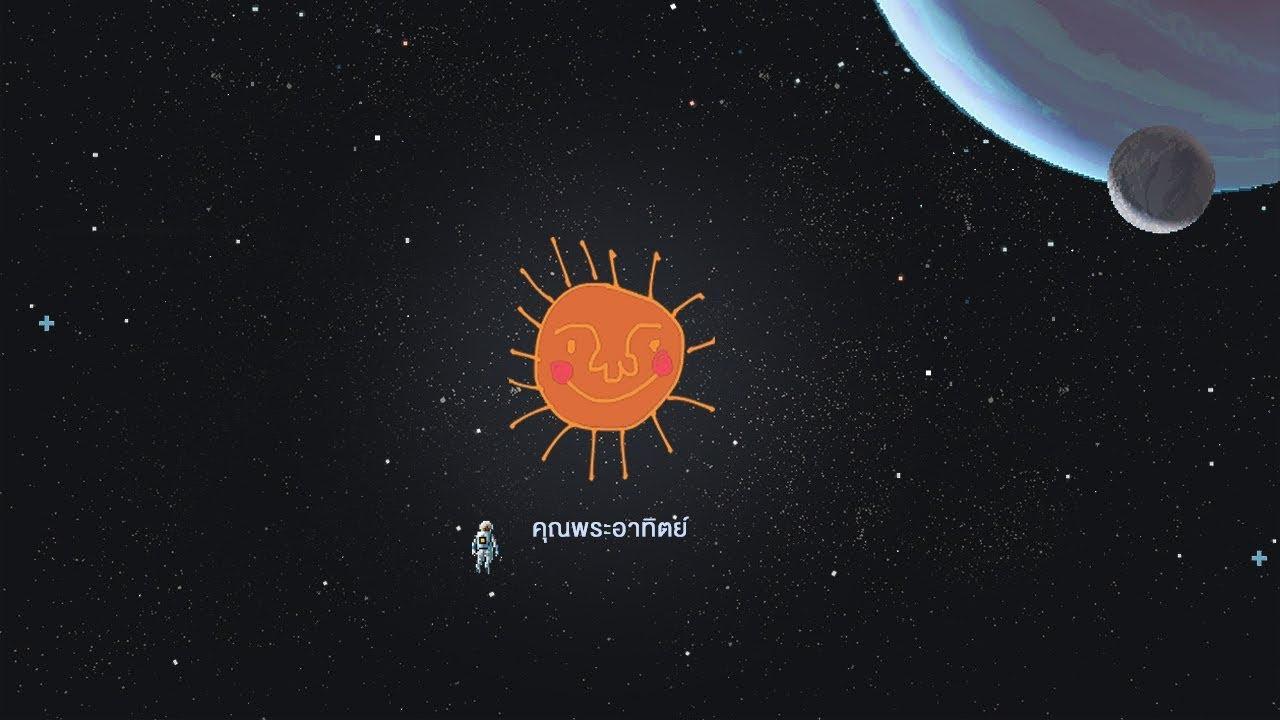 khun-phraxathity-vww-lyrics-video-vww