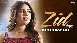 vuclip Zid (Full Song) - Raman Romana | Mann Bharya | Punjabi Sad Songs 2018 | Saga Music