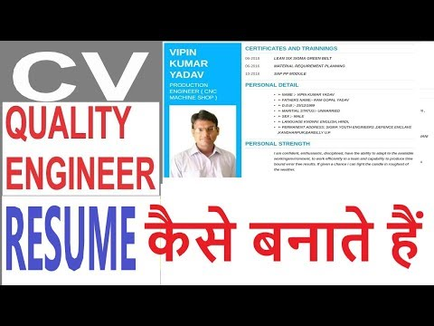 Quality Engineer Resume || Resume For QA || Resume For Qc Engineer || Resume || CV