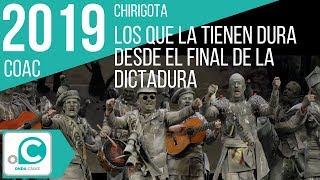 Chirigota, Los que la tienen dura desde el final de la dictadura - Preliminar