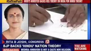 Union Cabinet Minister Kalraj Mishra backs Hindu nation theory