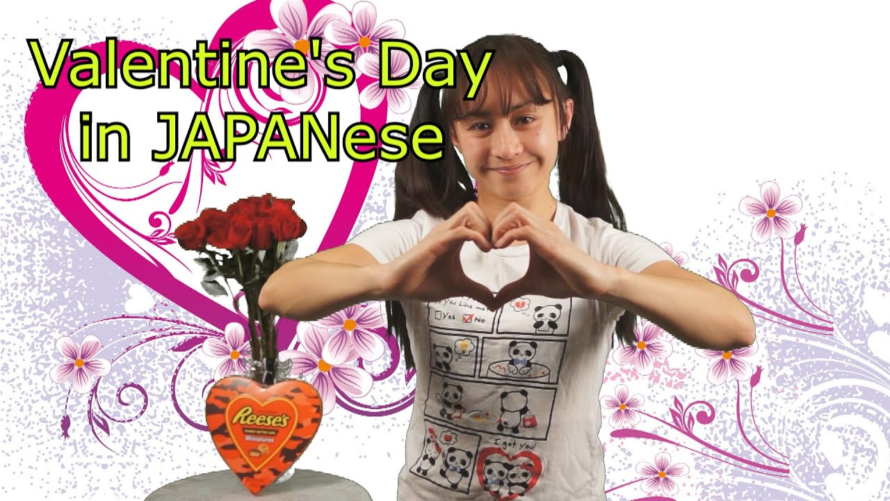 Valentineu0027s Day   Confession Of Love   Japanese Class #2   YouTube