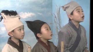 ETV 小學中文科一年級 - 夏日炎炎 (2000)