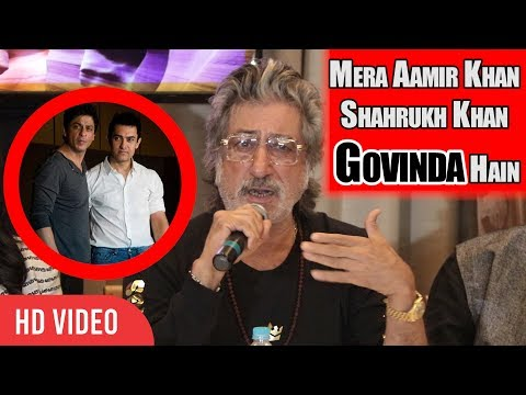 Mera Aamir Khan, Shahrukh Khan Govinda Hain | Shakti Kapoor