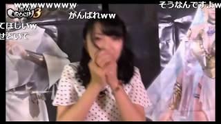 【無双OROCHI3】等身大ポスターをリポートする三上枝織さん【コメ付き】 三上枝織 検索動画 27