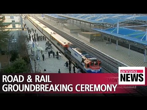 Two Koreas hold groundbreaking ceremony for joint railway